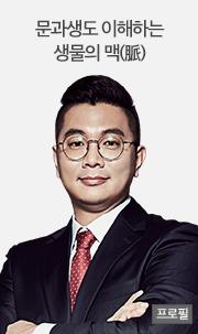 김희종 선생님