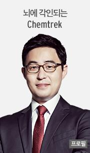 박진성(유기화학) 선생님