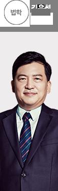 김윤성 이동호