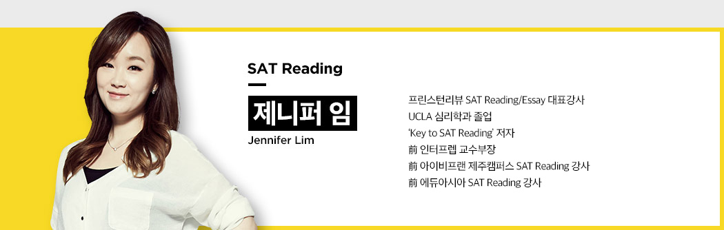 SAT Reading Jennifer
