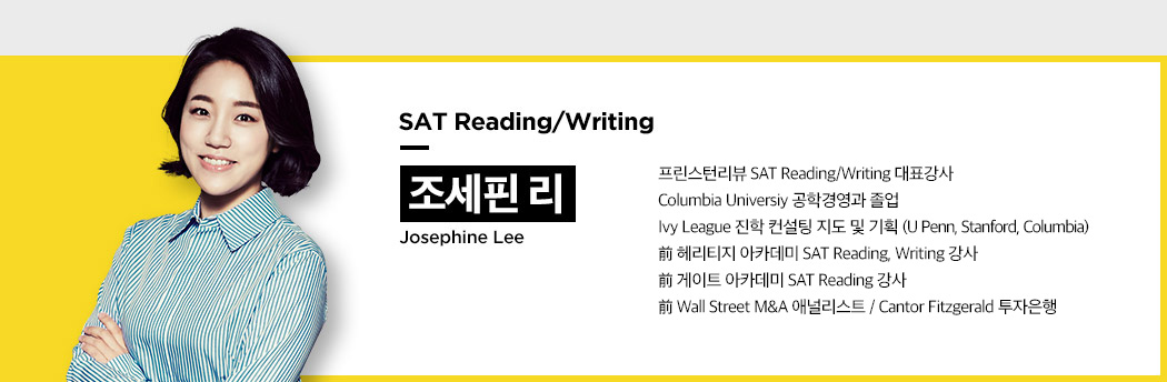 SAT Reading/Writing Josephine