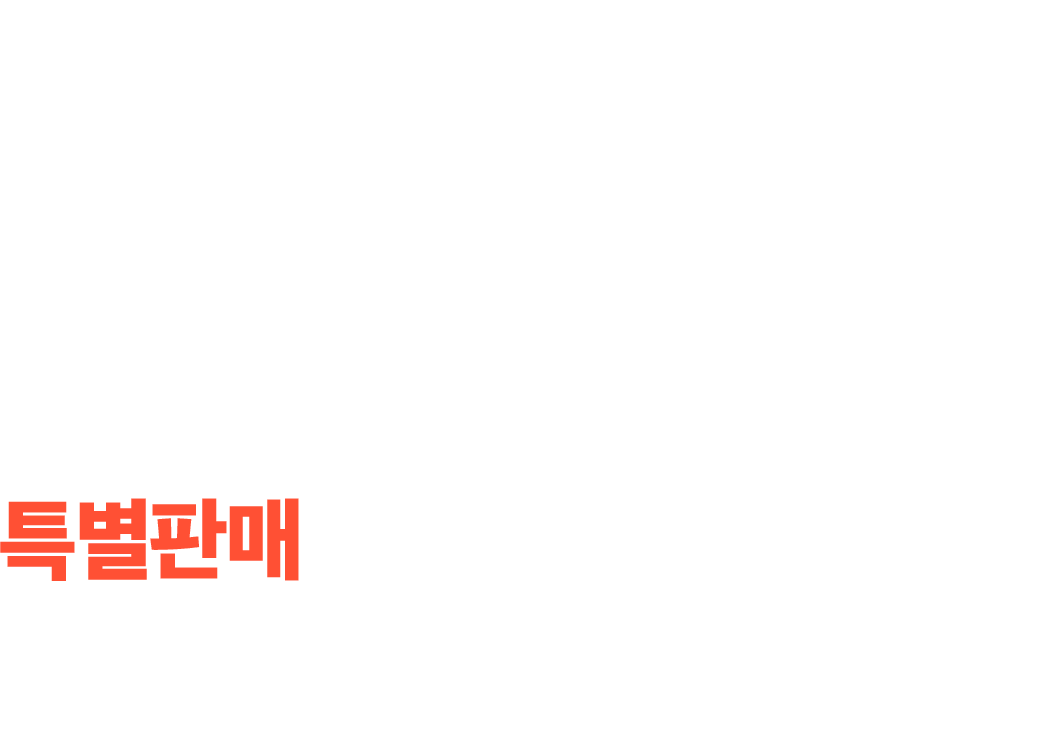 NEW CRACKING SAT FINAL PACK