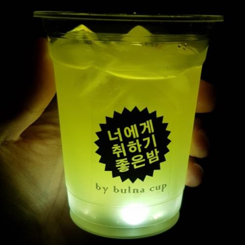 개인커스텀 이니셜 불나컵