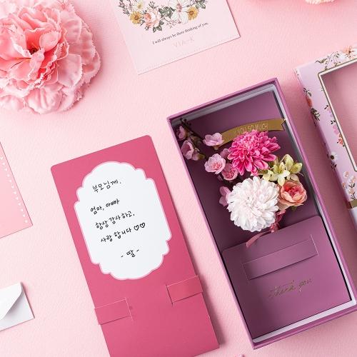 땡큐 플라워 카드 용돈 박스 세트