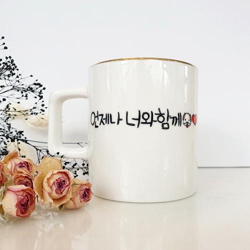 [주문제작] 반려동물 초상화 머그컵