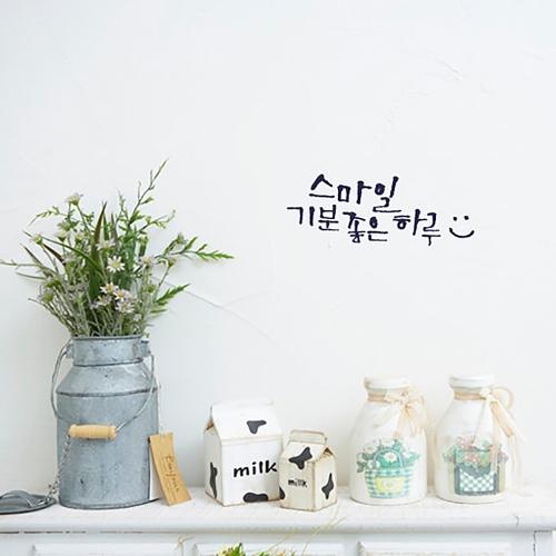 캘리그라피 미니 스티커 - 5.Happy(10종류)