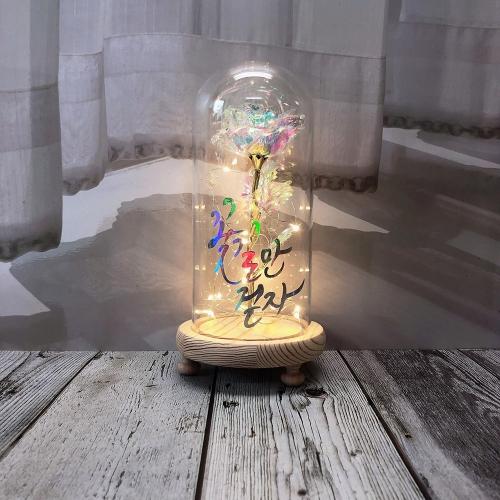 문구제작 캘리 홀로그램장미 유리돔