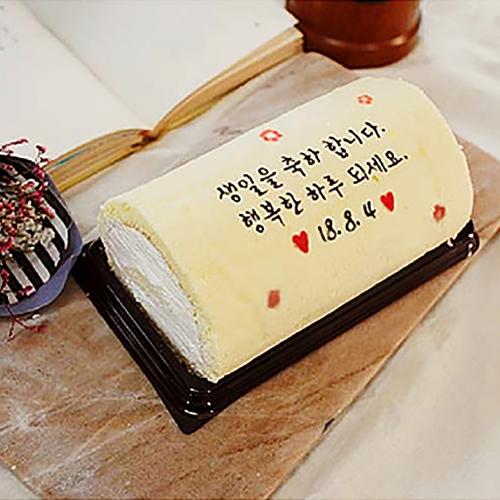메세지 롤케이크 미드사이즈 (15*9cm)