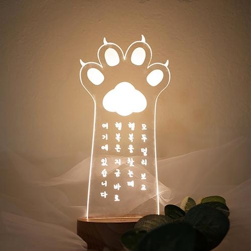 고양이 무선조명 아크릴 LED무드등 LED간접조명 문구추가
