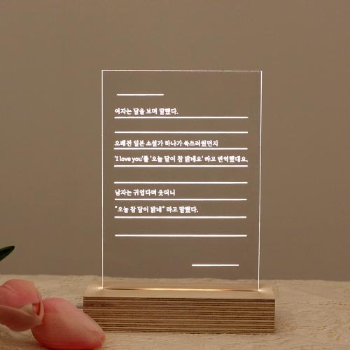 세젤예 LED 로즈그램 편지 무드등