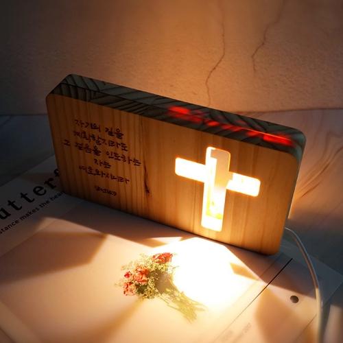 십자가 원목 LED무드등 LED간접조명 문구각인