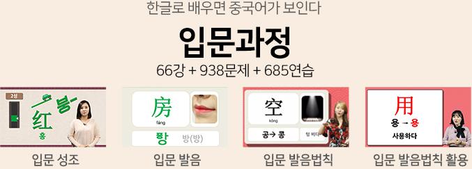왕기초영어 72강 마풀 대표 강사 JOEY와 함께하는