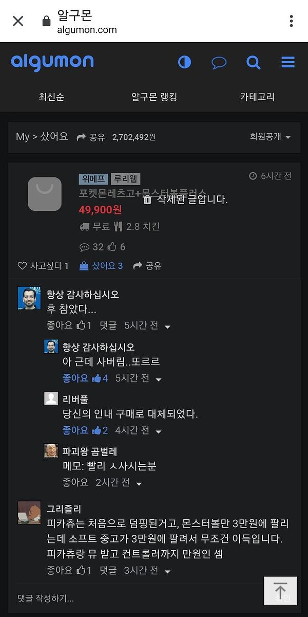 Screenshot_20191219-185032_Chrome
