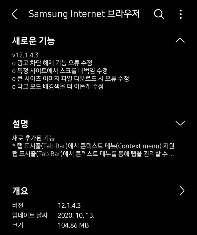 Screenshot_20201017-171741_Galaxy Store