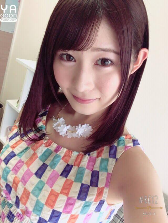 Rin Asuka Nude Photos 1