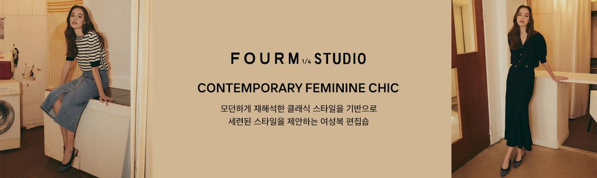 FOURM STUDIO