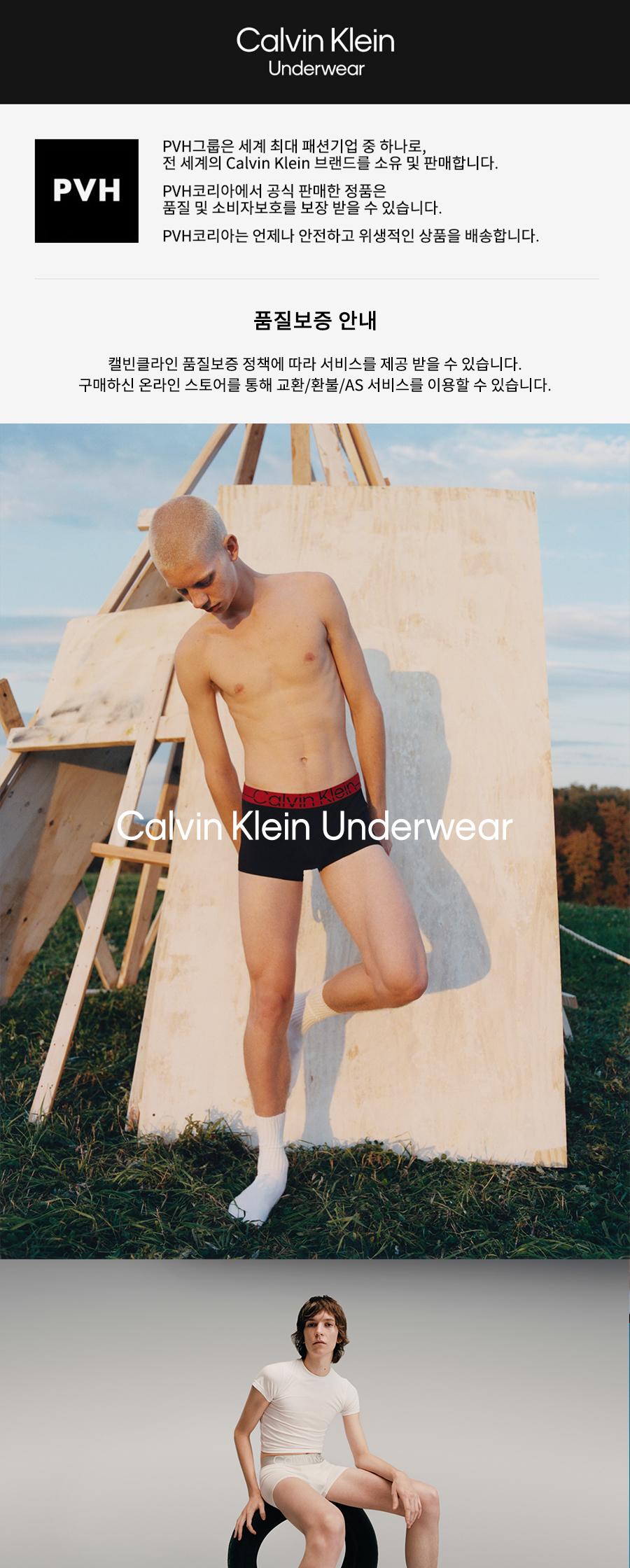캘빈클라인 언더웨어(CALVIN KLEIN UNDERWEAR) 남성 모던 코튼 스트레치 3PK 트렁크_NB1085MP4