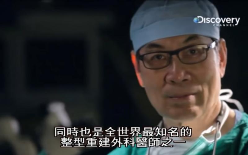 臺灣顯微重建手術與魏福全醫師,是備受世界關注的重點(圖 / 擷取自youtube)