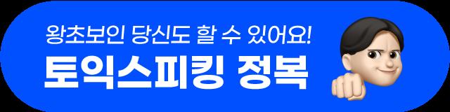 러닝크루 2기 토스완주반 모집