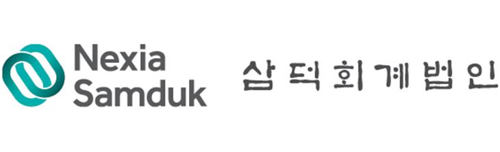 삼덕회계법인 공인회계사/세무사 이우정 로고