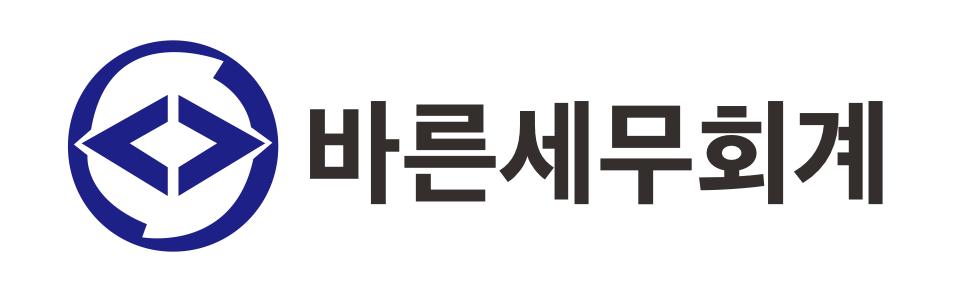 바른세무회계 로고