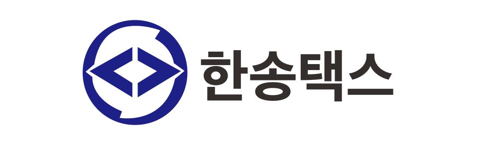 한송택스(HANSONG TAX) 로고