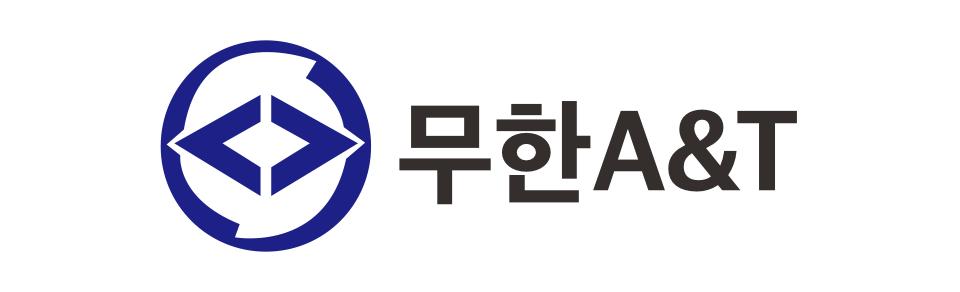 무한A&T이종우세무사사무소 로고