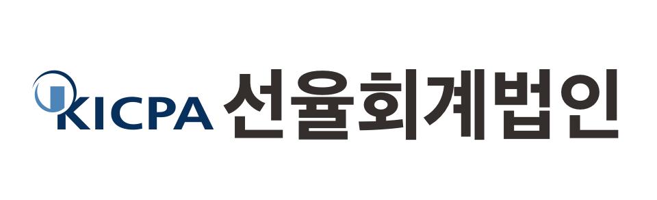 선율회계법인 로고