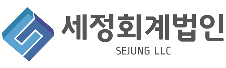 세정회계법인 로고