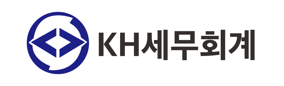 KH세무회계 로고