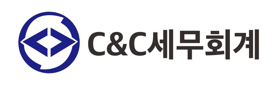 C&C세무회계 로고