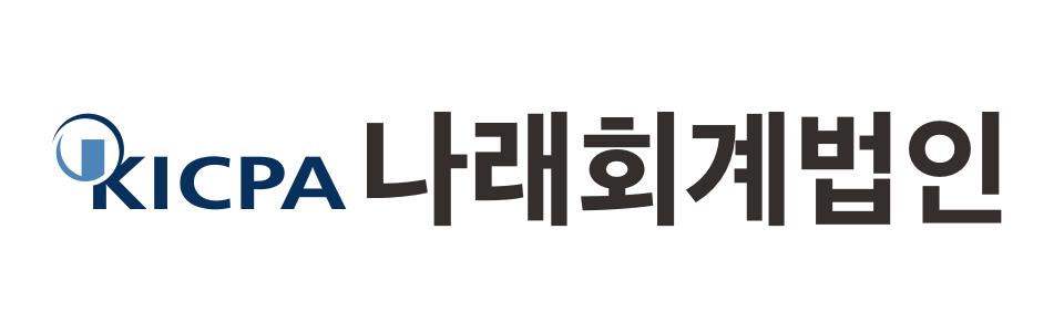 나래회계법인 로고