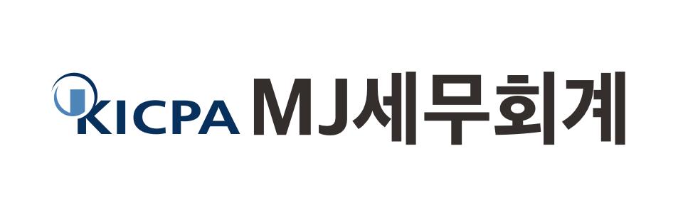MJ세무회계 로고