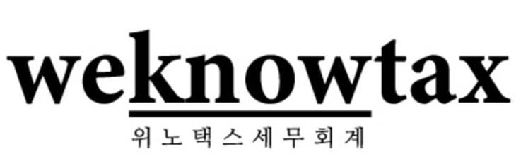 위노택스 세무회계 로고