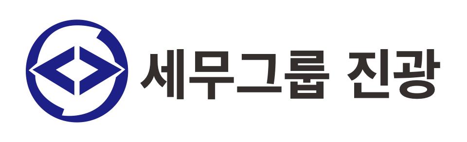 세무그룹 진광 공진영 세무사 로고