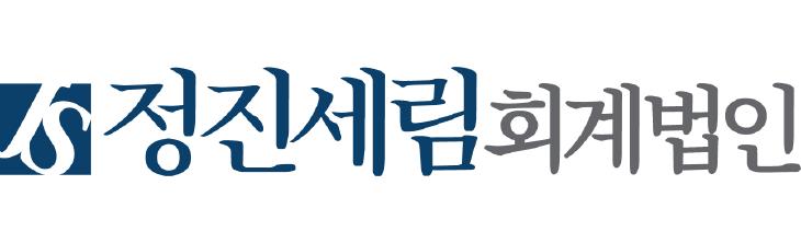 정진세림회계법인 로고