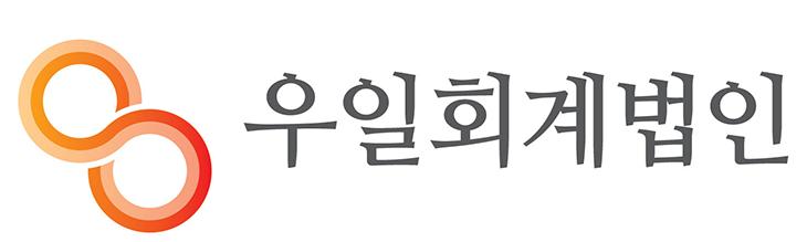 우일회계법인 로고