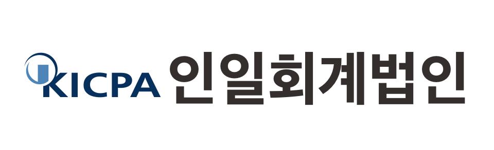 인일회계법인 로고
