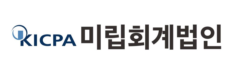 미립회계법인 로고