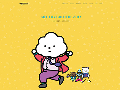 Art Toy Culture