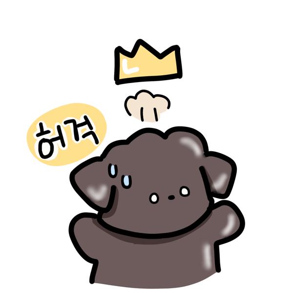[사생대회] 똥꼬발랄 루이왕자님