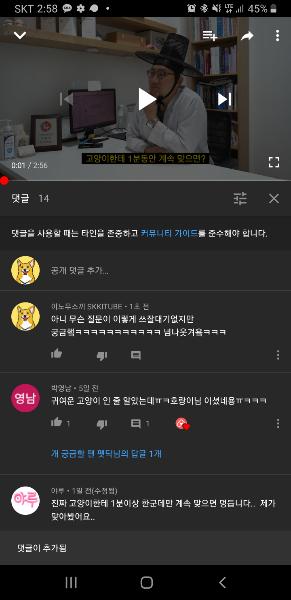 펫허준 구독인증