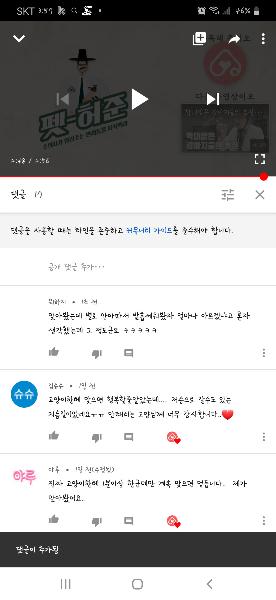 펫허준 구독