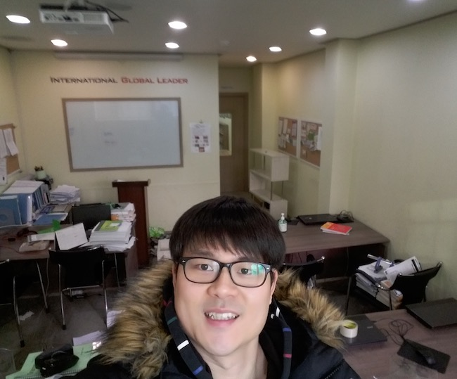 Picture at English Gyosoopso in Seoul South Korea