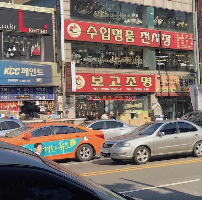 Small Businesses in South Korea
