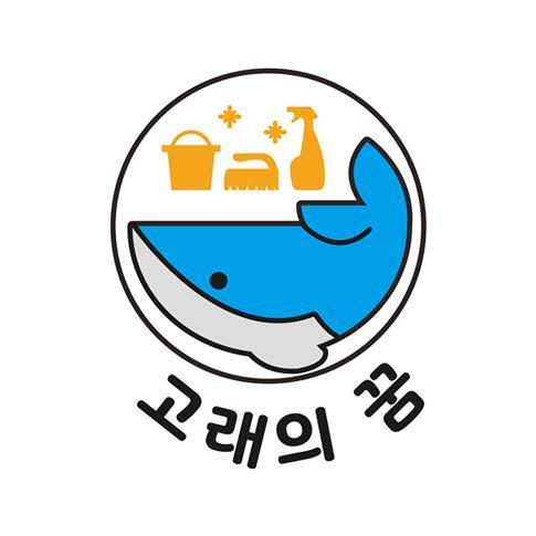 참여기업 로고 이미지
