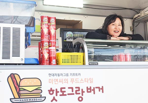【김미연 씨】 수제 버거와 핫도그에 건강과 행복을 담겠습니다