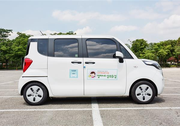 [SPECIAL] 기프트카 캠페인에 지원되는 차량을 소개합니다! – 경차편