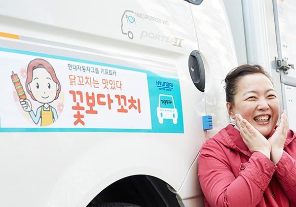 【김해영 씨】 엄마의 푸근한 정이 느껴지는 먹거리를 선보이겠습니다