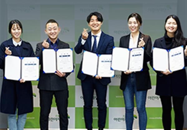 기프트카 시즌8 청년창업 두 번째 주인공과 축하행사 현장을 소개합니다!